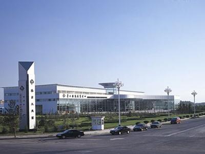廊坊华日家具股份有限公司水平衡测试报告