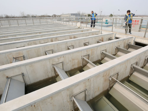 廊坊固安新兴产业示范区南水北调水厂项目水资源论证报告