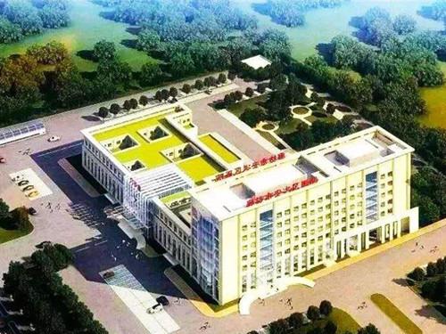 安次区医院迁址新建工程